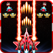 Strike Galaxy Attack: Alien Space Chicken Shooter (Unreleased) by ONEGAME STUDIO