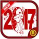 DP Tahun Baru 2017 HD by RoziSasih Developer
