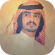 جميع شيلات فلاح المسردي MP3 by Al Qahtani