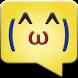 JapEmo: Emojis & Emoticons Pro by RedAppz