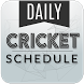 Live cricket schedule 2017 by AriseCreator