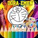 Dora-emon Coloring Book by Jacklyn E Ng