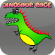 Dinosaur Games for Kids by Chaulky Town Apps