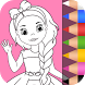 Princess Coloring for Kids 2