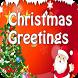 Christmas Greetings 2018 by GIF Mini Store