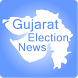 Gujarat Election 2017 by Jigna