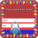 Password fb Hacker prank by PAKTECH