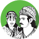 Akbar Birbal Stories in Tamil