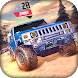 Offroad Jeep Hill Racing: 4x4 Xtreme Rally Driver by Zygon Games