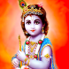 Lord Krishna Ashtakam by Peaceful Vibrations and You