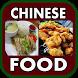 Resep Masakan China/chinese by GungunApps