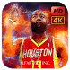 James Harden Wallpaper NBA by Alfarizqy Inc.