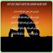 Niat Sholat Wajib & Sunnah by globalmandiri