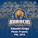 PSL 2018 - Karachi Kings Photo Frames