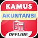 Kamus Akuntansi by Offline Dictionary Inc