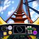 Roller Coaster Train Simulator by Train Depo