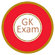 Hindi Gk Exam by Single Solution Coaching