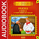 Сказка о попе и Балде by IDDK
