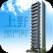 リストレジデンス上野黒門町 by FOCUS Co.,Ltd.