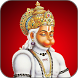 Hanuman Dada Ringtones by Nilkanth Apps