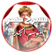 مسرح مصر الموسم الجديد by ARAB DEVLOPER