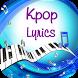 All Kpop Music Karaok Lyrics