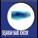 Kisah Nabi Khidir - Sejarah by The Pramta
