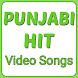 Punjabi Hit Video Songs 2017 by Tina Khanna two