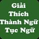 Giải Thích Thành Ngữ Tục Ngữ Việt Nam by ungdunghay