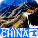 Travel in China by DRILL STUDIO