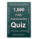 Public Administration Quiz