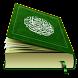 Free Quran Easy Memorize