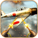 WW2 Anti Aircraft Gunner 3D by Bubble Fish Games - Action & Simulator Fun