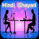 Hindi Shayari by SPRATHOD
