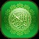 Memorize the Quran by ZeroToHero Dev