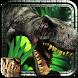 Dinosaur Safari by CDS