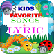 MP3 Kids Song With Lyric by Sounder Shoot