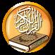 Al Quran Russian Plus Audio by Muslims Live
