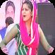 Sapna Dancer Videos