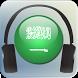 Radio Saudi Arabia by Smart Radio