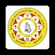 Mahatma Matriculation - Baba