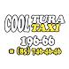 Cooltura Taxi Białystok by Infonet Roman Ganski