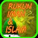 Rukun Iman Dan Islam by ImamStudio