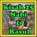 Kisah 25 Nabi dan Rasul by FirDauSI App