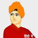 Swami Vivekananda Quotes Hindi by Arkay Apps