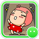 Stickey Flower Girl by Awesapp Limited