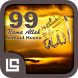 99 Asmaul Husna by Isnaini