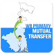 WB Primary Teachers Mutual Transfer by Wisdom Games India