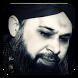 Owais Raza Qadri Naats mp3 by progames
