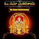 Om Namo Venkatesaya - Counter by Shemaroo Entertainment Ltd.
